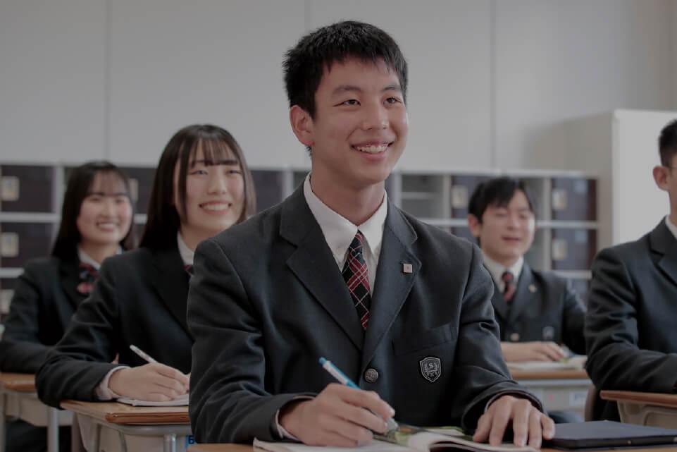 清林館高等学校|文理選抜コース