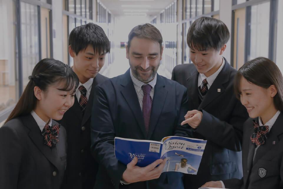 清林館高等学校|国際コース