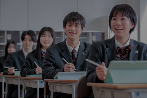 清林館高等学校 国際コース